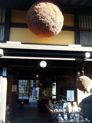 船坂酒造店1.JPG