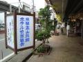23.07.20川柳あんどん.jpg