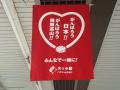 23.07.20川柳あんどん (2).jpg