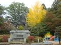 城山公園(二の丸公園)