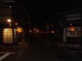 2011.12.21提灯ライトアップ 050(縮).jpg