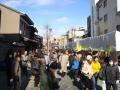 2012.1.24二十四日市 (17).jpg