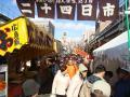 2012.1.24二十四日市 (15).jpg