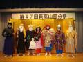 2012.2.2萩高山節分祭 (縮11).JPG