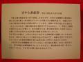 2012.03.05ひなまつり(白雲) (縮4).JPG