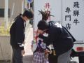 春の高山祭 031.JPG