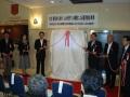 ICT絆プロジェクト 033.JPG