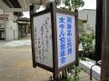 2012 (川柳1) (1).JPG