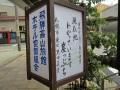 2012 (川柳1) (3).JPG